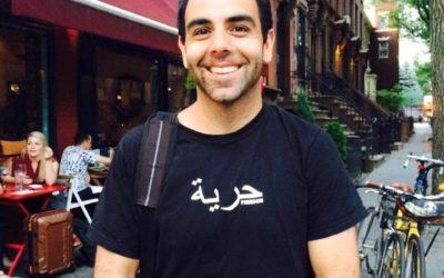 """يان صادر عن """"محامون من أجل العدالة"""" بخصوص ترحيل الناشط عمر شاكر"""